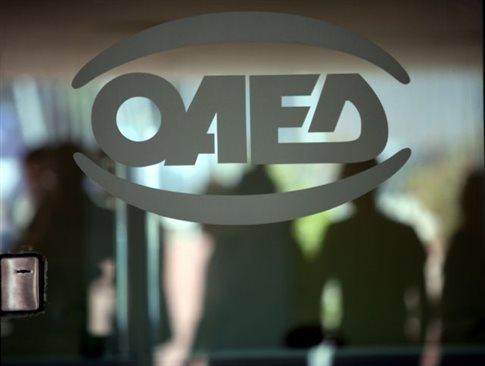 ΟΑΕΔ: Θα κληρώσει 141 κατοικίες σε διάφορες περιοχές