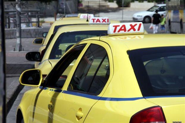 Ερευνα της ΕΛ.ΑΣ για ιστοσελίδα με παράνομες υπηρεσίες «ταξί»