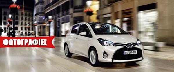 Toyota Yaris HSD 2015: Παιδί της πόλης