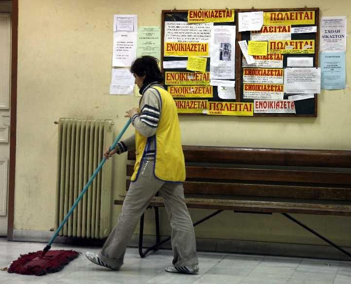Περισσότερες θέσεις εργασίας στο νέο εργολάβο καθαριότητας