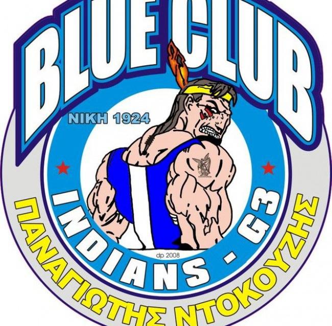 Blue Club: ΟΧΙ σε μπροστινούς και λαμόγια
