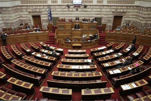 Συγκροτήθηκε σε Σώμα η Επιτροπή Αναθεώρησης του Συντάγματος