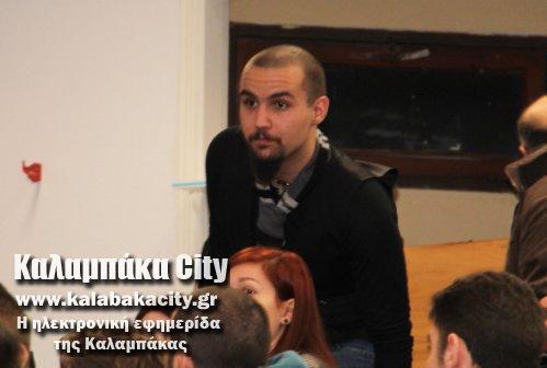 Καλαμπακιώτης φοιτητής αρνήθηκε το βραβείο του Δήμου