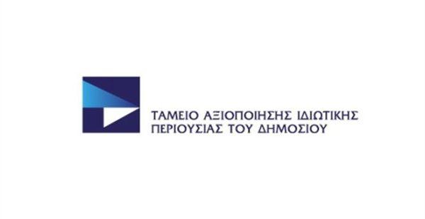 «Πωλητήριο» σε βιομηχανικό οικόπεδο στο Διμήνι
