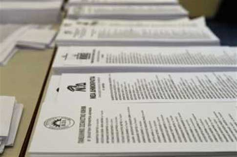 Δυστοκία στην στελέχωση ψηφοδελτίων στα Τρίκαλα