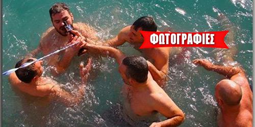 Ο εορτασμός των Θεοφανείων στη Σκόπελο