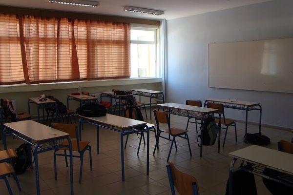 Ποδαρικό στις σχολικές αίθουσες