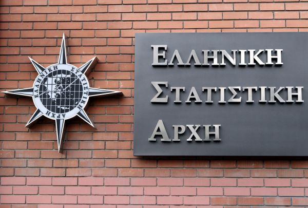 Καταγγελίες ΕΛΣΤΑΤ ότι τις ζητήθηκε να καθυστερήσει την αναθεώρηση στοιχείων