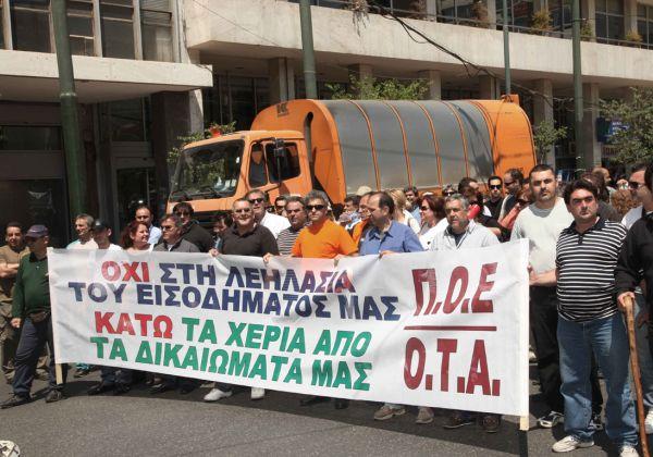 ΠΟΕ-ΟΤΑ: Κήρυξη απεργίας-αποχής εργαζομένων στις εκλογικές εργασίες