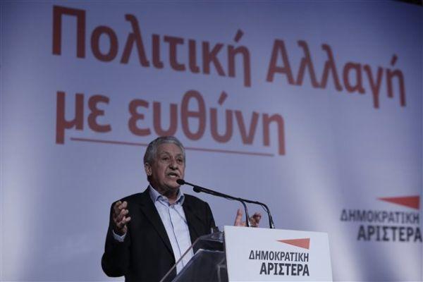 Πράσινοι - Δημοκρατική Αριστερά: Κουβέλης-Χρυσόγελος στη Β' Αθήνας