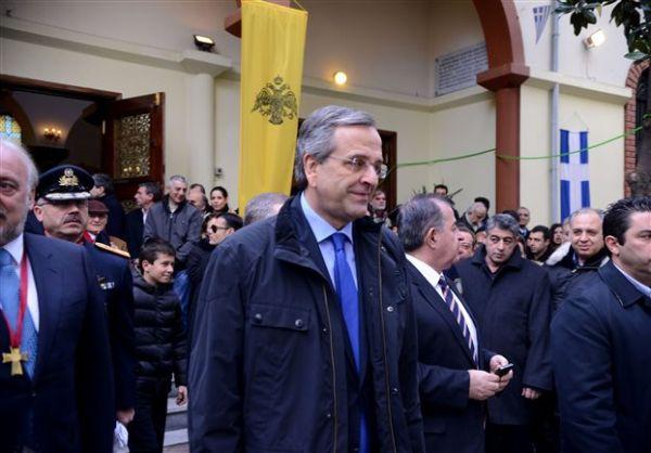 Σαμαράς στη Χαλκίδα: το πρόγραμμα του ΣΥΡΙΖΑ μας στέλνει εκτός ευρώ