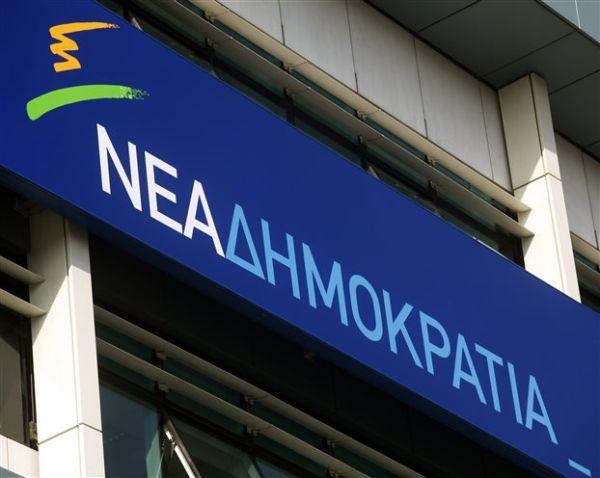 Η Ν.Δ. εγκαταλείπει το: ΣΥΡΙΖΑ=επιστροφή στη δραχμή