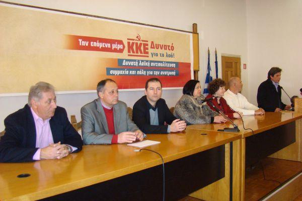 Οι υποψήφιοι βουλευτές ΚΚΕ Μαγνησίας