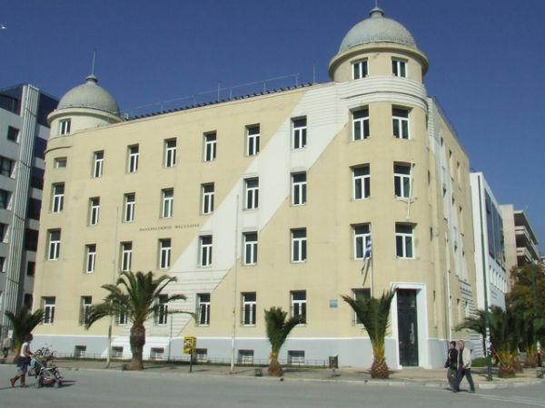 Διαγωνισμών συνέχεια στο Πανεπιστήμιο Θεσσαλίας