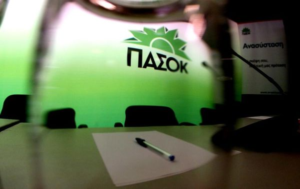 Επίσκεψη κλιμακίου υποψηφίων βουλευτών ΠΑΣΟΚ