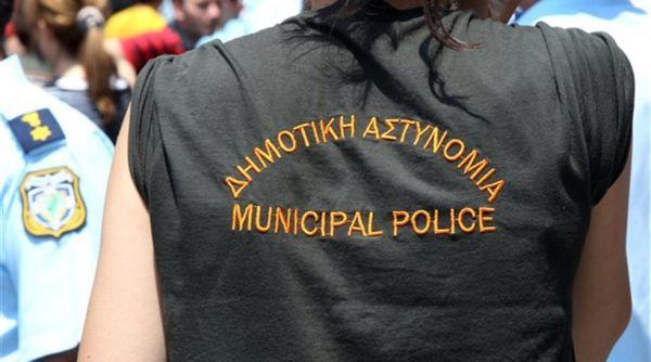 Να διεκδικήσει ο Βόλος Δημοτική Αστυνομία