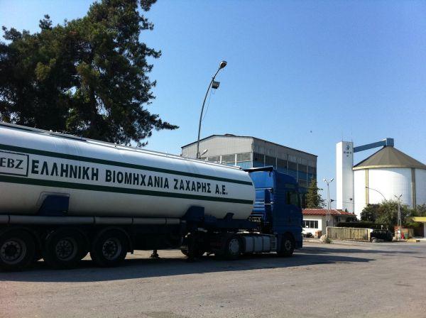 Διαμαρτυρία εργαζομένων της ΕΒΖ στη Θεσσαλονίκη