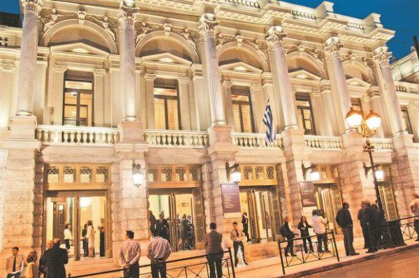 Εθνικό Θέατρο: Ποιες παραστάσεις ακυρώνονται λόγω εκλογών