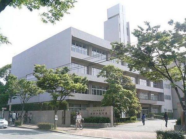 Ιάπωνας μήνυσε πανεπιστήμιο θηλέων επειδή τον απέρριψε