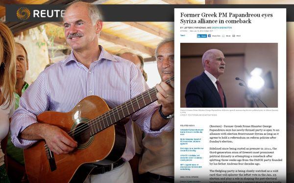 Παπανδρέου: Θα μπορούσα να πάω σε ένα νησί και να παίζω κιθάρα