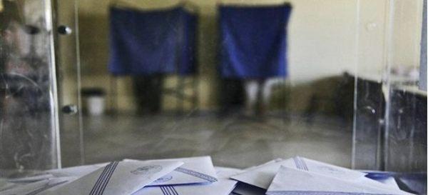 «Ψηφίζουμε για να ανατρέψουμε την πολιτική της φτώχειας και της λιτότητας!»