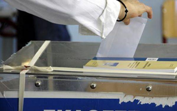 Κινητικότητα λόγω εκλογών