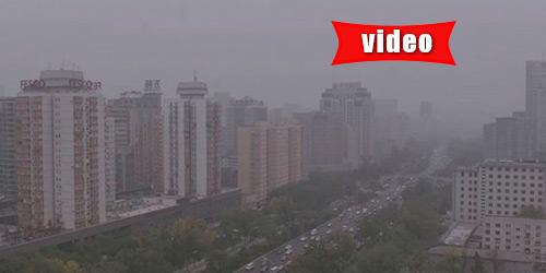 Βίντεο δείχνει πόσο άσχημη είναι η μόλυνση της ατμόσφαιρας στο Πεκίνο