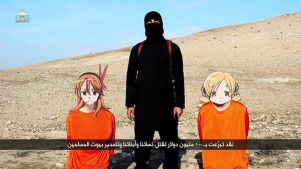 Η εντελώς... ιαπωνική απάντηση στις απειλές του Ισλαμικού Κράτους