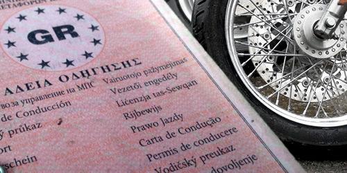 Χάος με τις άδειες μοτοποδηλάτων ~ 420 αιτήσεις την ημέρα