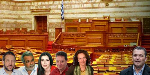 Δικομματική εκπροσώπηση για τη Μαγνησία στη Βουλή