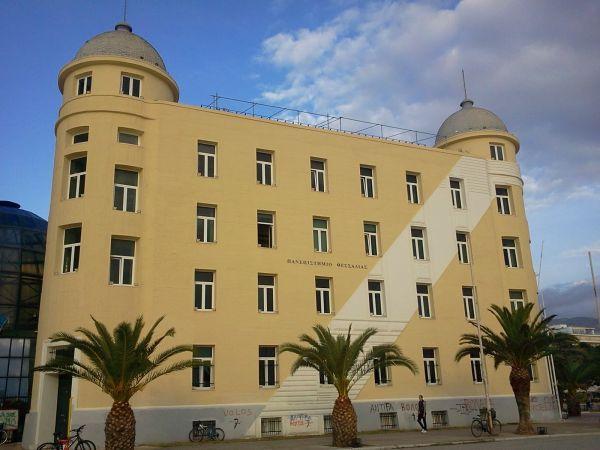 «Σωσίβιο» περιμένουν οι διοικητικοί του Πανεπιστημίου Θεσσαλίας