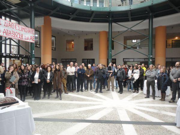 «SOS» για τη χρηματοδότηση απευθύνει το Πανεπιστήμιο Θεσσαλίας