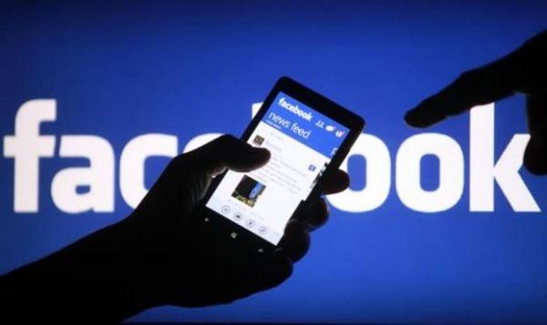 ΗΠΑ: Σχολείο απαιτεί να ελέγχει το Facebook των μαθητών