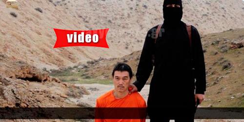 Οι τζιχαντιστές δημοσιοποίησαν βίντεο με τον αποκεφαλισμό του ιάπωνα ομήρου