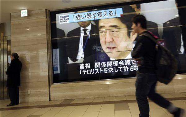 Ιαπωνία: Σκληραίνει την στάση της μετά την εκτέλεση των δύο ομήρων