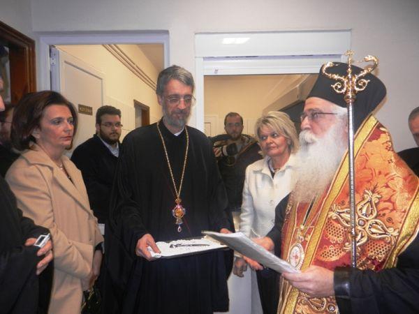 Εγκαινιάστηκε το 27ο Σπίτι Γαλήνης της Ιεράς Μητροπόλεως Δημητριάδος