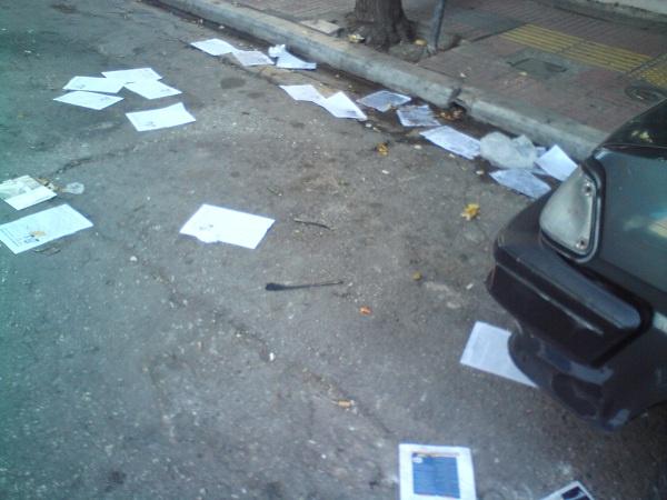 Πιθανό ατύχημα από... τα διαφημιστικά φυλλάδια