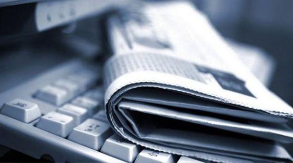 ΕΕ: Προτείνει ενίσχυση €8,7 εκατ. σε άνεργους ελληνες δημοσιογράφους