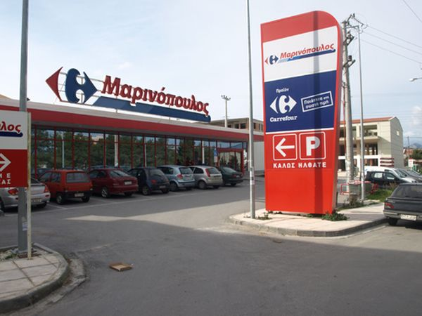 Βραβείο «Fast Growth Franchisor» για τη Μαρινόπουλος Α.Ε.