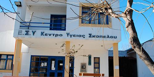 Σε κτηνιατρείο οι ακτινογραφίες των ασθενών στη Σκόπελο!