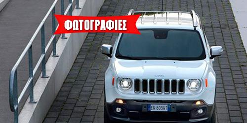 Jeep Renegade 1.6 MJTD 120hp FWD: O Αμερικανός