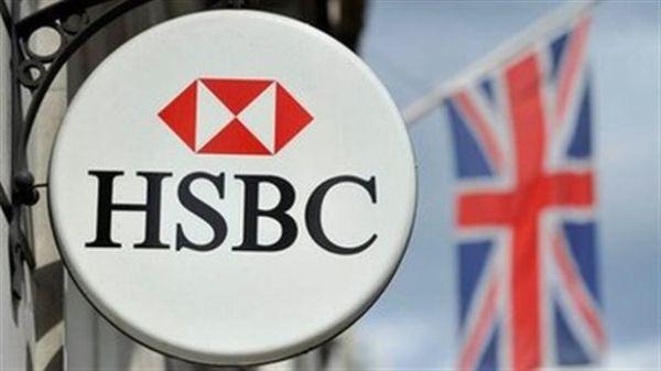 Πώς η HSBC βοηθούσε τους πλούσιους να φοροδιαφεύγουν