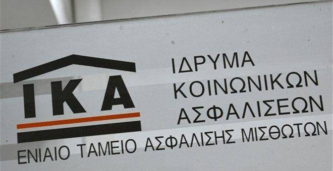 Εισβολή στα προσωπικά δεδομένα  των οφειλετών του ΙΚΑ