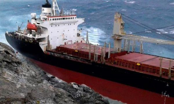 Ρυμουλκό για ακυβέρνητο φορτηγό πλοίο στον Κορινθιακό κόλπο