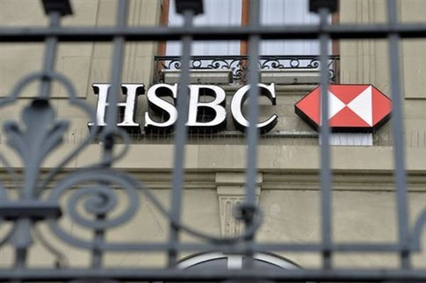 Αστυνομική έφοδος στα γραφεία της HSBC στη Γενεύη στη σκιά των SwissLeaks