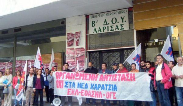 Αθωώθηκε ο Πρόεδρος του Εργατικού Κέντρου Λάρισας