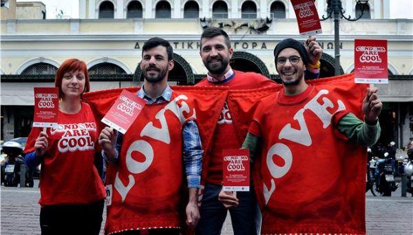 Νέος δικτυακός τόπος για την εικόνα της επιδημίας του HIV στην Ελλάδα