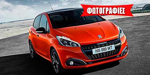 Το Peugeot 208 ανανεώνεται και γίνεται και turbo 1.200 κυβικών