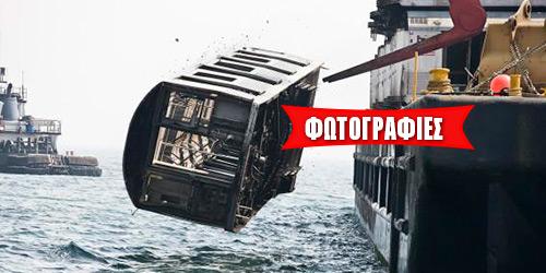 Δείτε για ποιον λόγο ρίχνουν παλιά βαγόνια στην μέση του Ωκεανού!