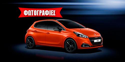 Peugeot 208 2015: Πληθωρική supermini ανανέωση